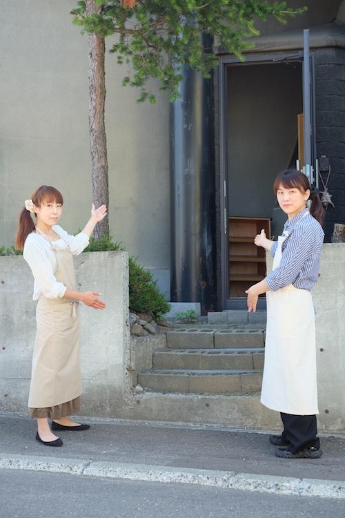 札幌 伊藤整理収納店