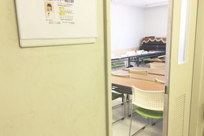 コープさっぽろ平岡文化教室 整理収納アドバイザー2級認定講座